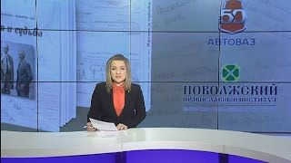 """""""Обозреватель"""" 24.04.2017"""