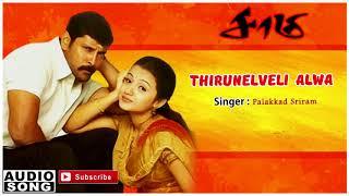 Saamy   Saamy songs   Tirunelveli Alwada song   Harris Jayaraj   Harris Jayaraj hits  