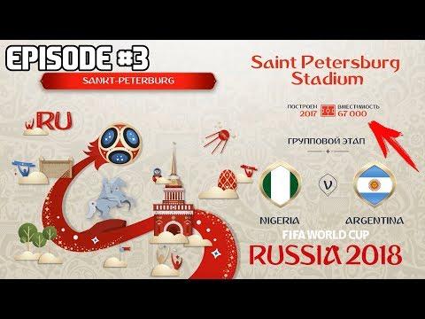 ЧЕМПИОНАТ МИРА 2018 ЗА СБОРНУЮ АРГЕНТИНЫ   ГРУППОВОЙ ЭТАП #3   WORLD CUP 2018 Russia