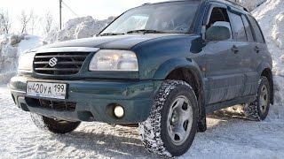 Suzuki Grand Vitara за 170000 рублей брать или нет??