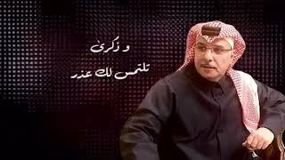 قصيدة : وش اخبارك | شعر و إلقاء : عبداللطيف آل الشيخ تحميل MP3