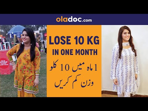 Laurel pierdere în greutate săgeată