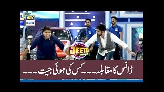 |JEETO PAKISTAN | Dance Competition in Lahore