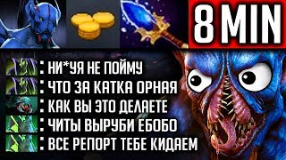 ВРАГИ В ИСТЕРИКЕ ОТ АГАНИМА   NIGHT STALKER DOTA 2