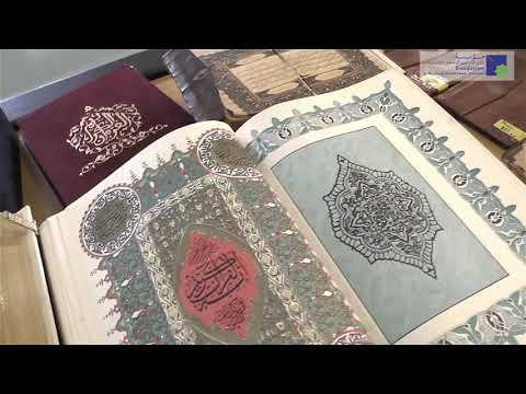 فيلم وثائقي أنجز بمناسبة سنة الاحتفاء بالخط العربي، ويتضمن حوارا مع السيد محمد الصغير جنجار، نائب المدير العام، وتقديم معرض الكتب حول فنون الخط العربي وأيضا معرض الخطاطين المغاربة