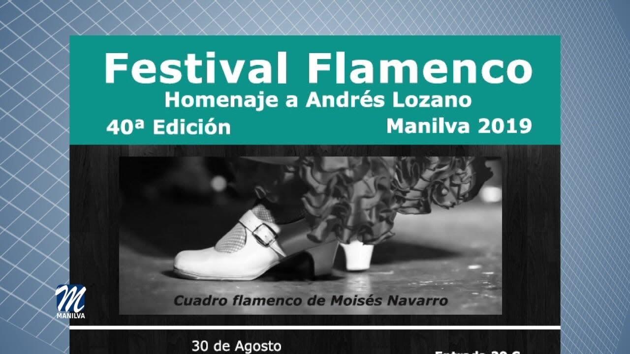 EL FESTIVAL FLAMENCO DE LA VENDIMIA TENDRÁ LUGAR ESTE VIERNES