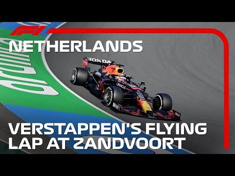 マックス・フェルスタッペンのオンボード映像 F1 第13戦オランダGP(ザントフォールト)