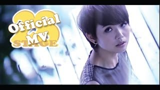 Orange陈慧恬【风格】官方MV (NTV7《男婚女嫁》电视剧主题曲)