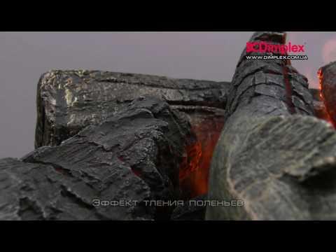 Электрокамин Dimplex Opti-myst Silverton wf Video #1