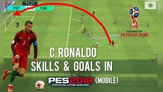 pes 2019 mobile ronaldo goals - मुफ्त ऑनलाइन