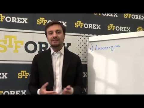 Бинарные опционы хеджирование рисков на форекс