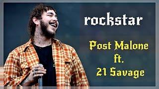 Post Malone - Rockstar  (Lyrics) feat 21 Savage | Official | Dstar & Rick Wonder Remix | HD |
