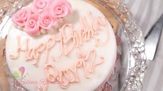 বার্থডে কেক | বেসিক কেক ডেকোরেশন | Birthday Cake | Vanilla Cake Recipe | Fondant Cake Decoration