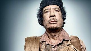Муаммар Каддафи - за что убили?