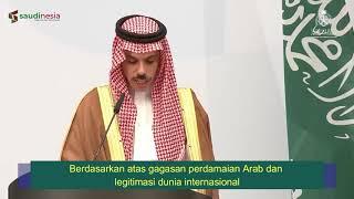 Anadolu Anggap Saudi Puji Normalisasi Hubungan UAE-Israel