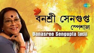 Weekend Classic Radio Show | Banasree Sengupta Special | বনশ্রী সেনগুপ্ত | Kichhu Galpo, Kichhu Gaan