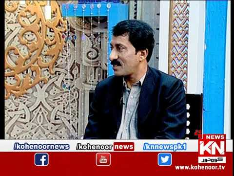 Good Morning 02 January 2019 | Kohenoor News Pakistan