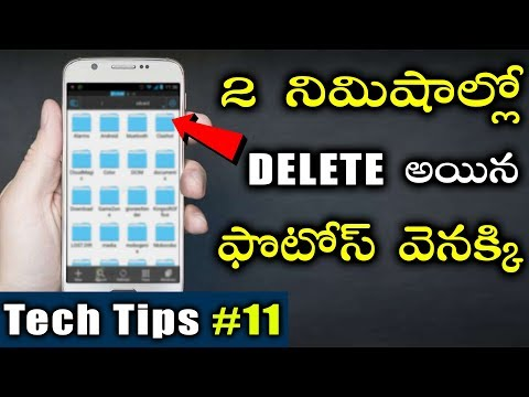 Download How To Recover Deleted Photos Videos And Files On All Andro