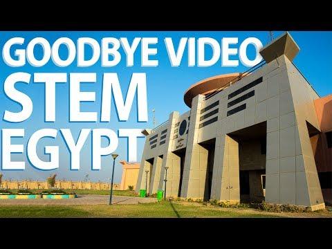 STEM EGYPT | GOODBYE VIDEO - فيديو الوداع | مدرسة المتفوقين