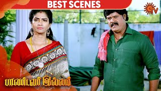Pandavar Illam - Best Scene | 25th February 2020 | Sun TV Serial | Tamil Serial