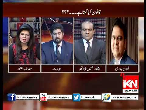 Qanoon kya Kehta Hai 28 04 2018 Government's legality to present budget 2018-19 under debate.