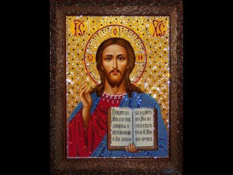 """Молитва"""" Отче наш"""",  читаемая 40 раз в день спасает от любого зла."""