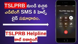 TSLPRB: Recall To Verification Latest News (Helpline Call Recording)
