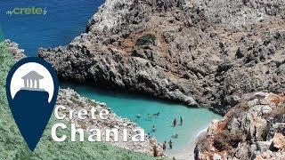 Crete   Seitan Limania Beach