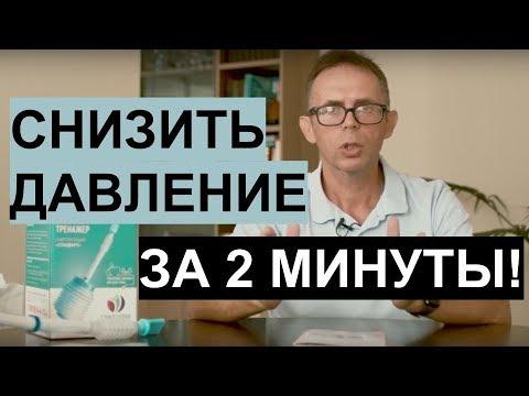 Препараты накопительного действия при гипертонии