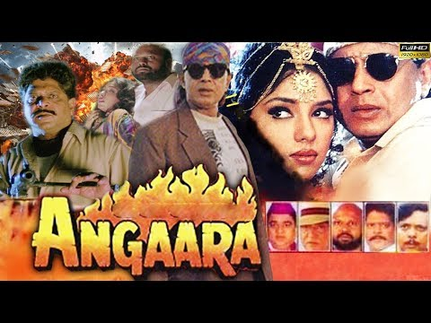 Angaara - Mithun Chakraborty, Simran & Kamal Sadanah - Full HD Movie
