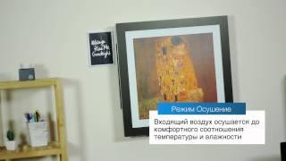 LG LS-E0962Q Art cool Frame Kondisioner