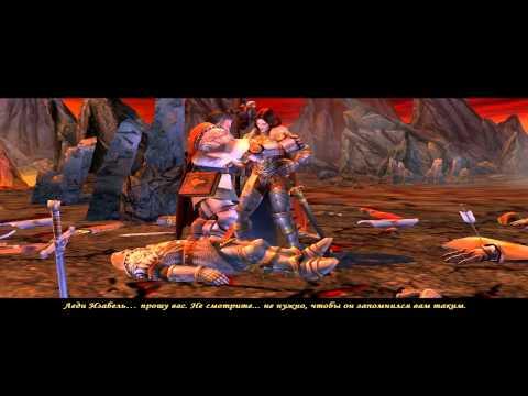 Герои меча и магии 5 миссия переговоры