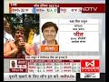 Pragya Thakur ने 3 लाख 64 हजार वोटों से Digvijaya Singh को हराया - Video