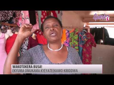 Ebyuuma ebyaweebwayo Omukama wa Tooro okwokya kasasiro mu ddwaliro bitandise okubbibwa