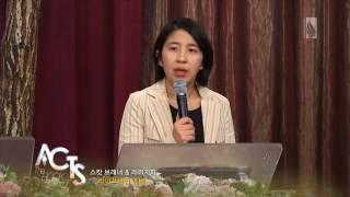 [사도행전 2:40~47] 생명력 넘치는 초대 교회의 성장 A Vital Church Grows