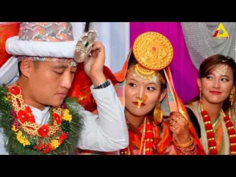 Jiwan weds bijaya Nepali traditional limbu wedding highlights
