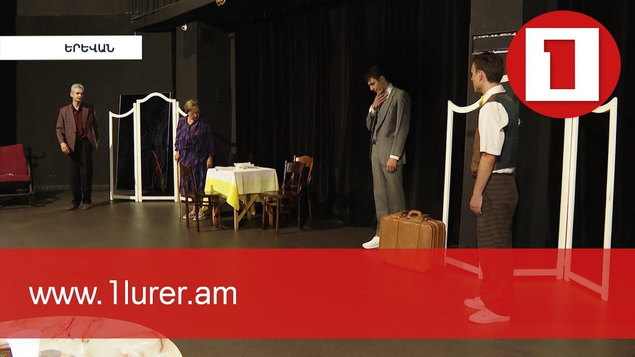 Սայմոնի «Մոլորվածները» բեմադրությամբ կմեկնարկի «Պարոնյանի» նոր թատերաշրջանը