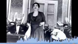 تحميل اغاني كلثوميات نادرة ( ظلمونى الناس ) - الأول من يناير 1953م / مسرح حديقة قصر الأزبكية. MP3