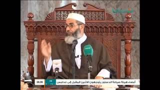 الدورة العلمية الرابعة في العلوم الشرعية | شرح نظم ابن عاشر (11) | 13 - 09 - 2015