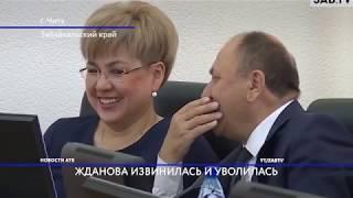 Новости АТВ (11.10.2018)