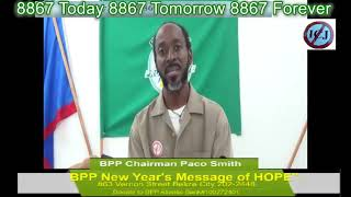 Your Belize Progressive Party New Years Message (2018)