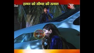 Shakti: Harman & Saumya's HIDE & SEEK