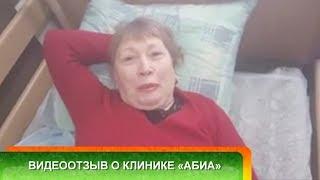 Видеоотзыв о работе врача-уролога Сосновского Станислава Олеговича