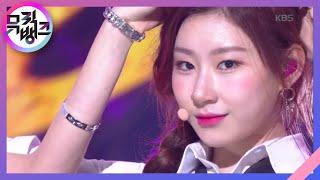 SUB Music Bank EP1022