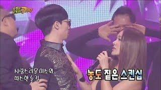 【TVPP】Um Jung Hwa - Poison, 엄정화 - 화끈한 엄정화식 이별! 'Poison' @ Infinite Challenge