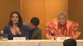 16.11.26『記者会見』CygamespresentsRIZINFIGHTINGWORLDGP
