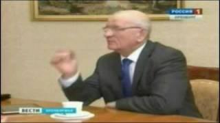 Губернатор Оренбургской области Берг Ю.А. БЕРГАДА