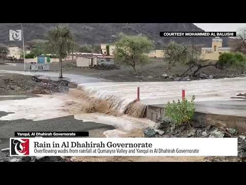Rain in Al Dhahirah Governorate