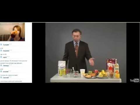 Кома при сахарном диабете википедия