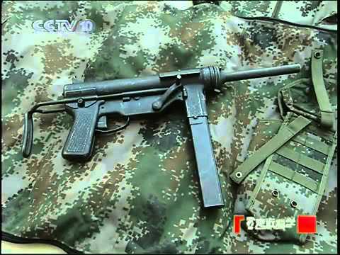 枪 第三集 手枪